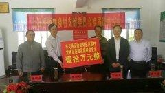 上石桥镇:信阳市交通运输局到上石桥镇刘楼村指导脱贫攻坚工作