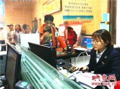 """河南铁路迎来""""五一""""客流高峰 增开49对旅游城市临客"""