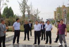 西华县举行2017-2018年中心城区新建公园游园开园仪式