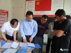 西华县委副书记、政法委书记程维峥到艾岗乡督导脱贫攻坚工作