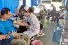 造血干细胞血样采集一上午46名志愿者加入