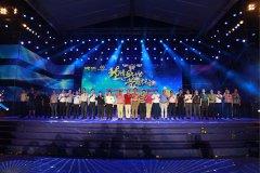 世博汇营销中心开放盛典在佛山顺德龙江镇隆重开幕