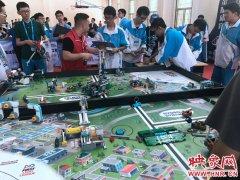 全球权威高中生机器人赛事来啦!FIRST机器人竞赛中国赛区(郑州选拔赛)开赛