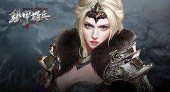 《铁甲雄兵》女神来临:首位女骑即将登场