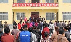 市农作物重大病虫害防治现场会在我县吴城镇西军王村举行