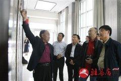 广东省政协组团来驻马店考察交流