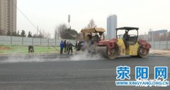 棋源路(站前路―中原西路)段道路工程铺装底层沥青油面