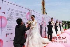 """""""确认过眼神,遇见对的人""""郑州轨道3号线举行青年员工集体婚礼"""