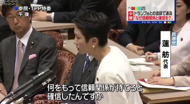 民进党党首莲舫追问安倍(日本NNN新闻网报道截图)
