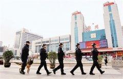 郑州警方抓获近百名黑恶犯罪嫌疑人 这10类线索可举报
