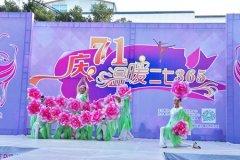 """""""庆七一?温暖二七365""""文艺演出走进铭功路办事处西彩社区"""
