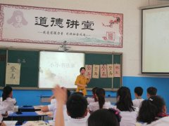 区教育局:举行小学书法优质课评比活动