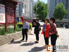 焦作市解放路办事处观摩惠济区清华园社区党建工作