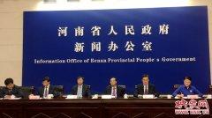 第二届全球跨境电子商务大会将在郑州启幕