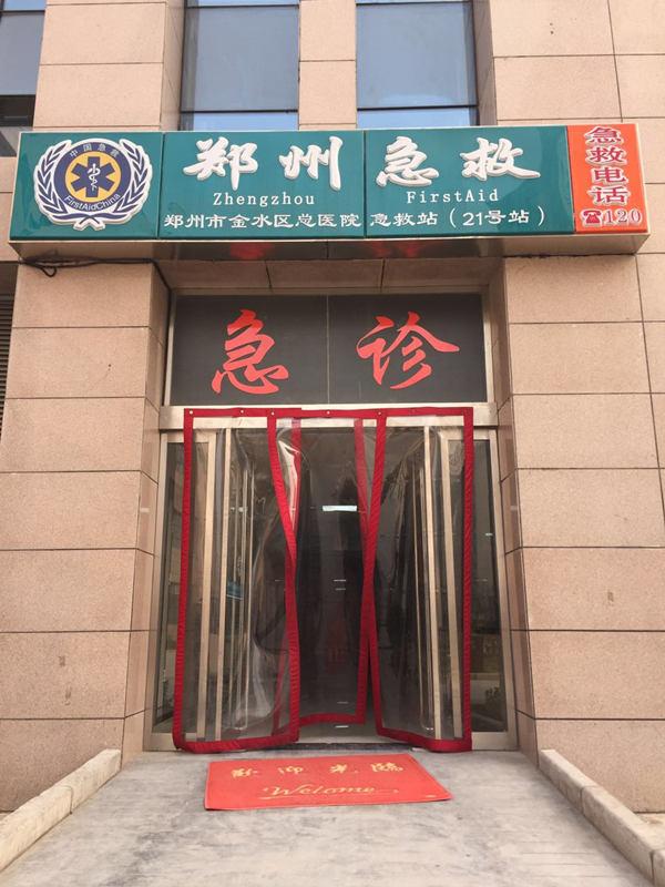 热传视频事发地――郑州市金水区总医院。 来源:极光 吴荣奎 摄