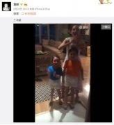 刘烨获奖回家全家鼓掌庆祝 网友:最幸福莫过于此