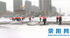 市城管局环卫处:清除积雪保畅通