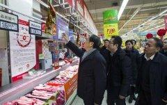 """春节买年货遇涨价?省发改委提醒您拨打""""12358""""维权"""