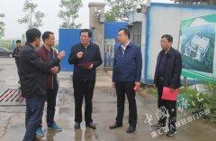 市委常委、常务副市长高喜东到源汇区调研重点项目建设