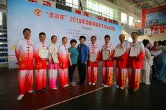 我市体育健身气功代表队在河南省健身气功站点联赛获奖
