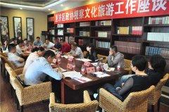 惠济区政协委员视察文化旅游工作