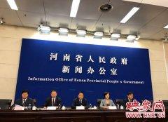 2018年中国铁人三项联赛河南睢县站本月26日鸣枪开赛