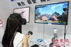 河南城市VR/AR研究院深圳文博会太亮眼!穿越回6000年前体验消失的文明