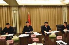 郾城区召开2017年度区委常委班子民主生活会