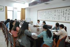 """县旅游中心召开2017年第七个""""中国旅游日""""宣传工作会议"""