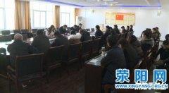 郑州市政府第十一考核组检查考核我市2017年安全生产目标责任落实情况