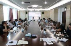 刘少宏主持召开招商引资工业发展与产业集聚区建设指挥部工作推进会