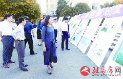 黄淮学院首届廉政文化优秀作品展开展
