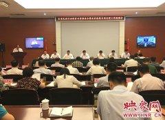 河南2018年民生保障放大招:年底建成2000个儿童之家 123家县级福利中心投入使用!
