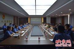 郑州金水区检察院征求公益诉讼案件线索 一经查实将获得奖励