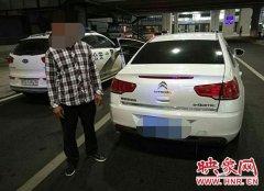 """河南机场警方突击""""夜查"""" 一男子车内藏有管制刀具被拘留"""