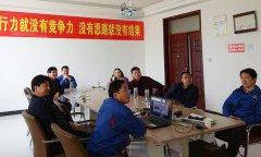 县农机局积极赴各大农机企业开展招商邀商活动