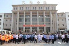 西华县举行环卫车辆交接暨城市清洁行动启动仪式