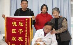 女子爆料郑州长江不孕不育医院微创手术让我怀上宝宝