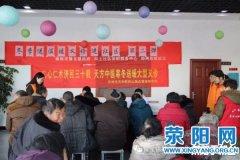 豫龙镇:冬季送温暖 义诊进社区