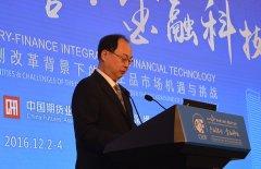 王明伟:人民币国际化加快为期货对外开放提供基础