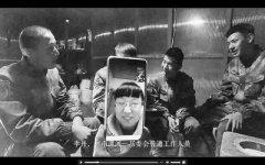 """漯河女子给""""云中哨所""""寄包裹4年 短视频中露真容"""