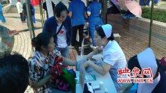 郑州开展世界家庭医生日宣传活动