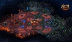 《魔域》再掀刺激杀戮!乱斗模式新玩法来袭