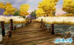 独爱这片心神荡漾的金黄《仙侠世界》黄色枫叶