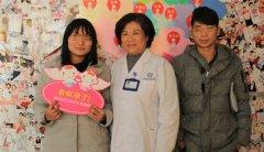 女子曝光到郑州长江不孕不育医院后【怀孕快】小两口急盼子 到长江惊喜来了