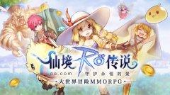 """仙境传说RO手游新冒险区域""""龙区""""将开放,商人开始制作"""
