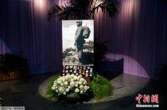 卡斯特罗追悼会在古巴哈瓦那开始 多国代表团出席