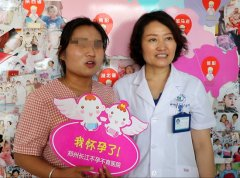 【曝光】郑州长江不孕不育医院黑不黑【受到患者一致好评】