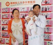 郑州长江医院【温馨提醒】远离黑心医托-到正规医院