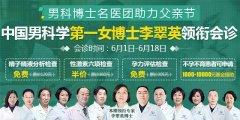 女性输卵管堵塞不孕的原因【郑州长江医院孕育大讲堂】